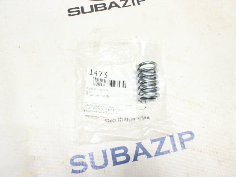 Пружина глушителя Subaru
