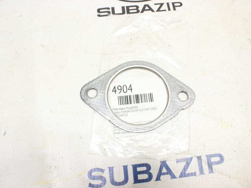 Прокладка глушителя Subaru Forester S10 EJ204 2007