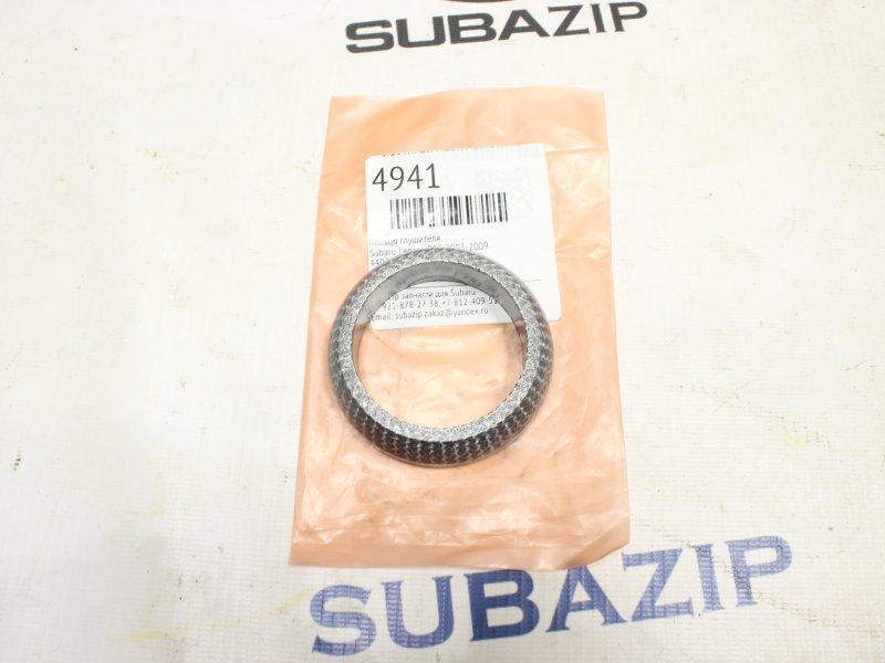 Кольцо глушителя Subaru Legacy B13 EJ252 2003