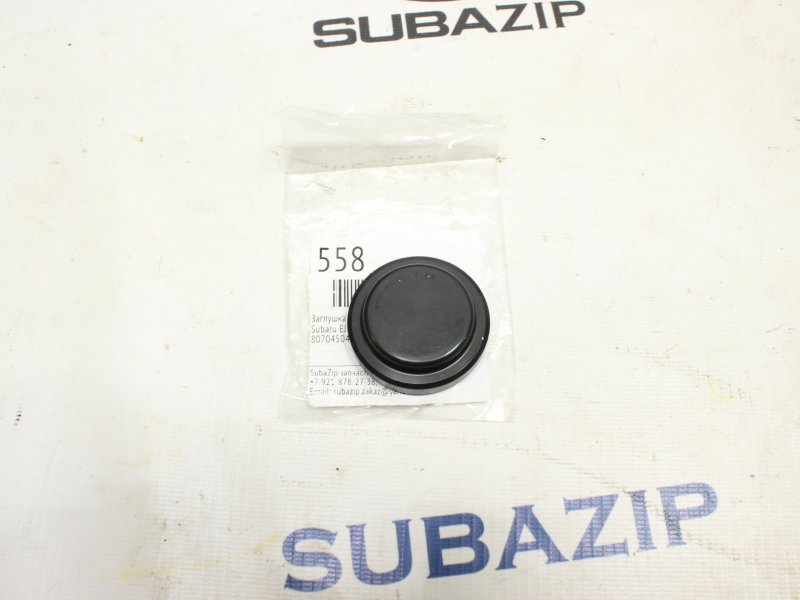 Заглушка распредвала Subaru EJ253
