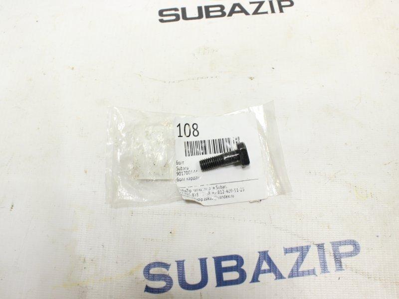Болт кардана Subaru Forester S11