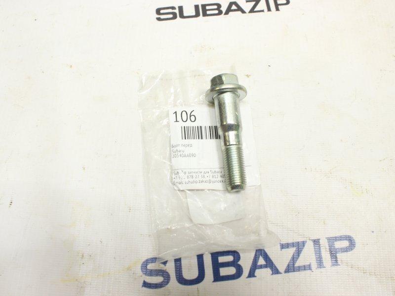 Болт Subaru передний