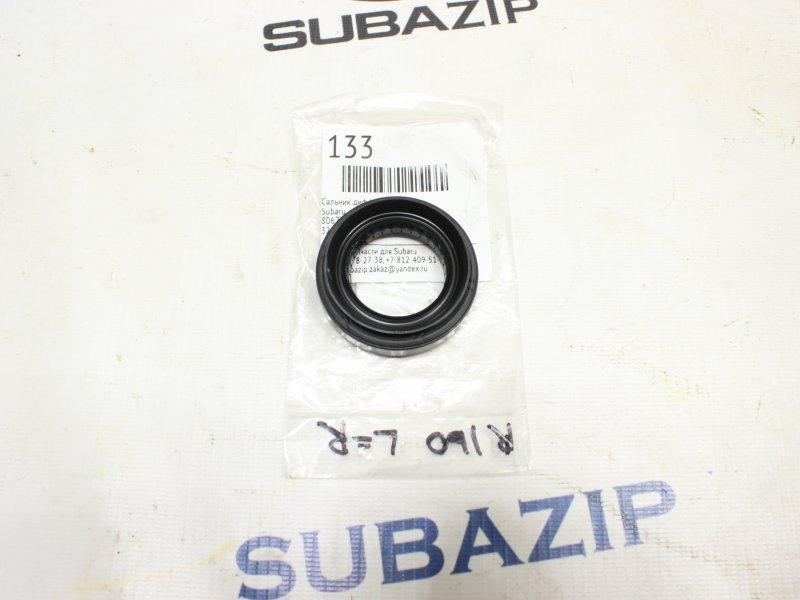 Сальник дифференциала Subaru Forester S12