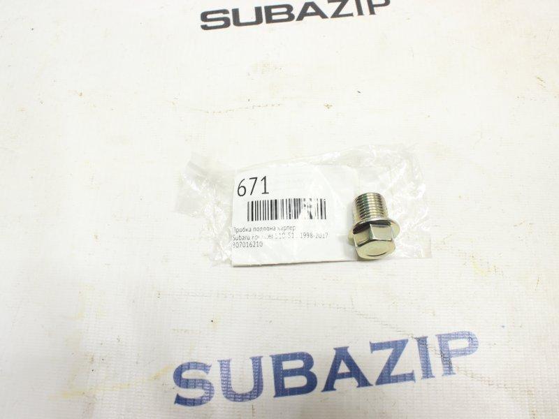 Пробка поддона картера Subaru Forester FB16A