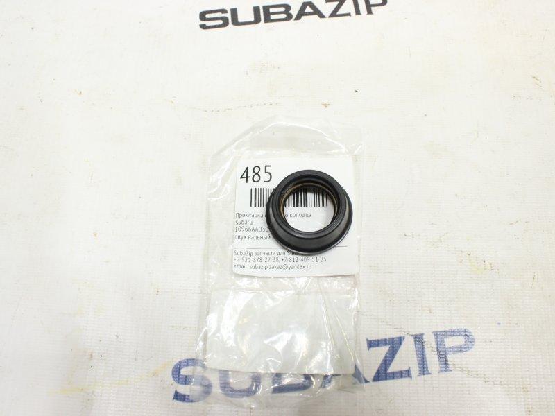 Прокладка свечного колодца Subaru