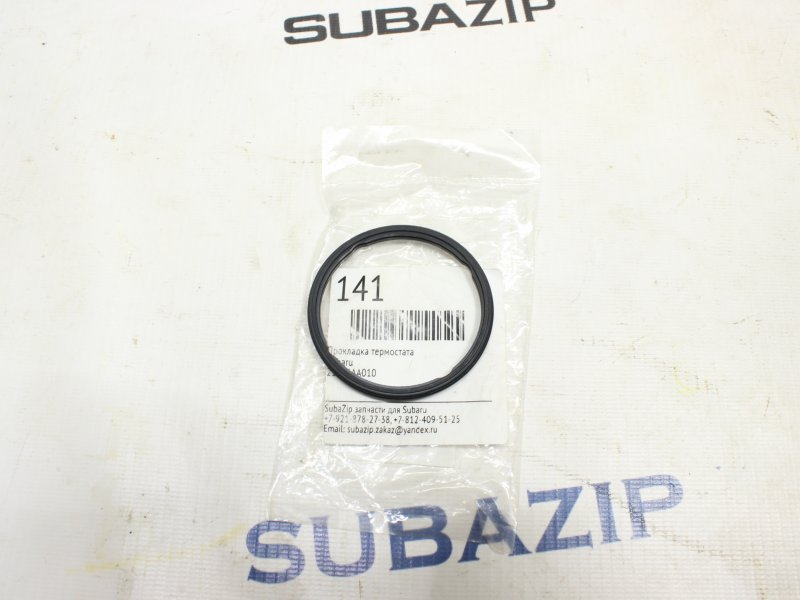 Прокладка термостата Subaru Forester B11 EJ20 1991