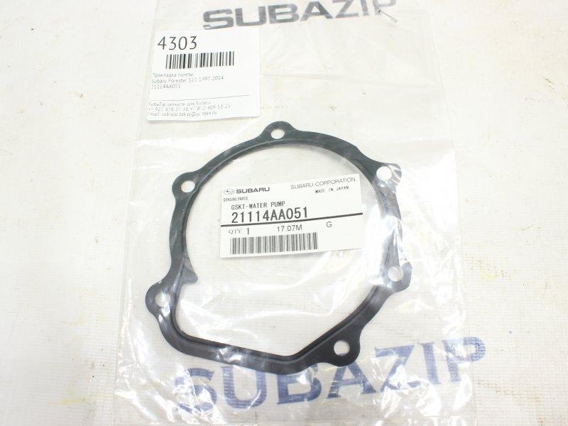 Прокладка помпы Subaru Forester S11 1997