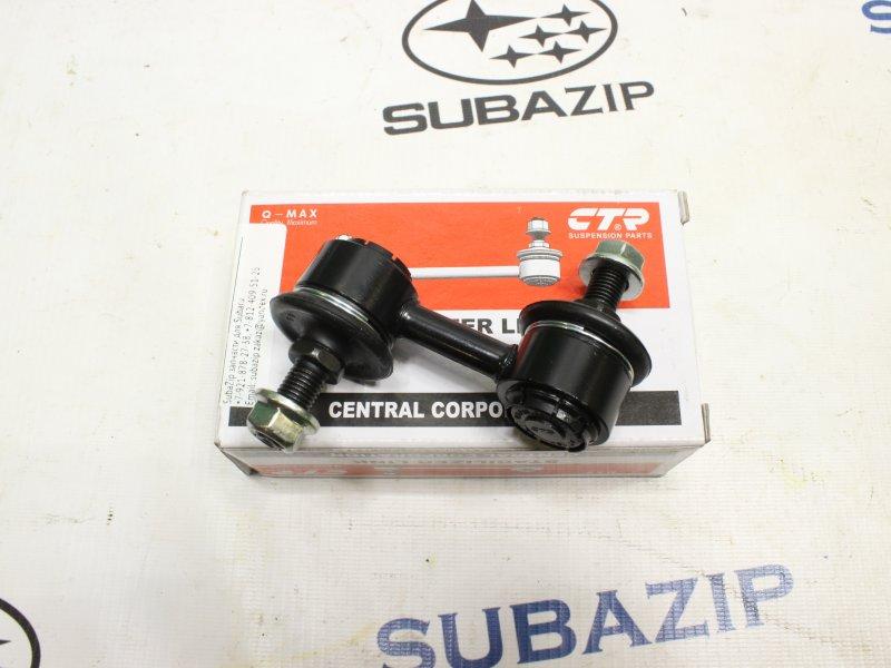 Стойка стабилизатора Subaru Forester S11 2003 передняя