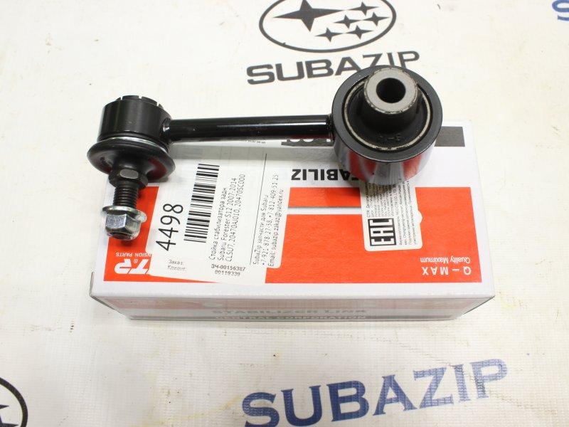 Стойка стабилизатора Subaru Forester S12 2007 задняя