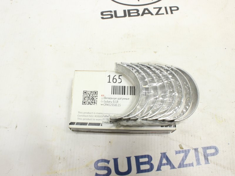 Вкладыши шатунные Subaru Forester S10 EL15 1998