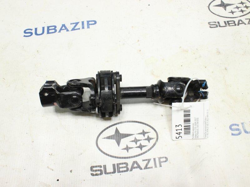 Рулевой карданчик Subaru Impreza G13 2012