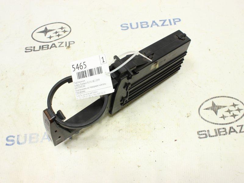 Подстаканник Subaru Outback BE EJ251 1999