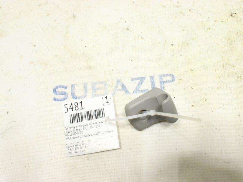 Крепление козырька солнцезащитного Subaru Outback BE EJ251 1999