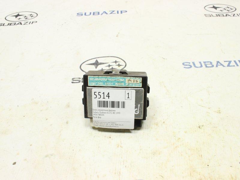 Блок управления фарами Subaru Outback BE EJ251 1999