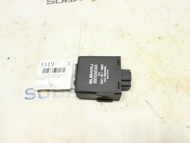 Блок контроля ремней безопасности Subaru Outback BE EJ251 1999