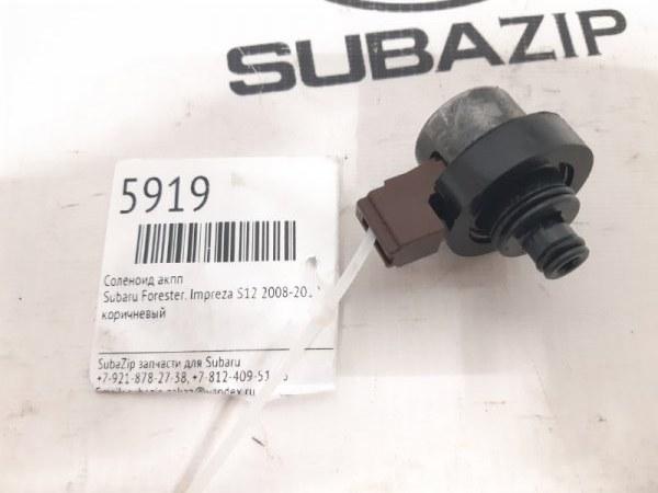 Соленоид акпп Subaru Forester S12 2008