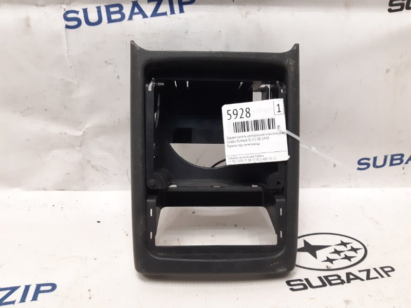 Задняя панель центральной консоли Subaru Outback BE EJ251 1999 задняя