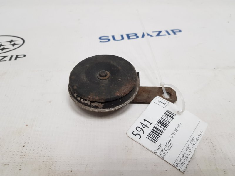Клаксон Subaru Outback BE EJ251 1999
