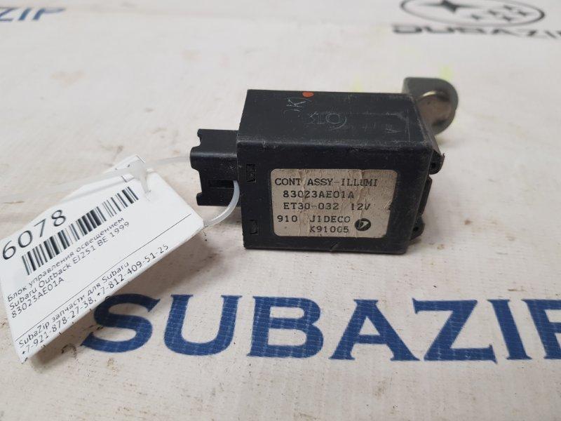 Блок управления освещением Subaru Outback BE EJ251 1999