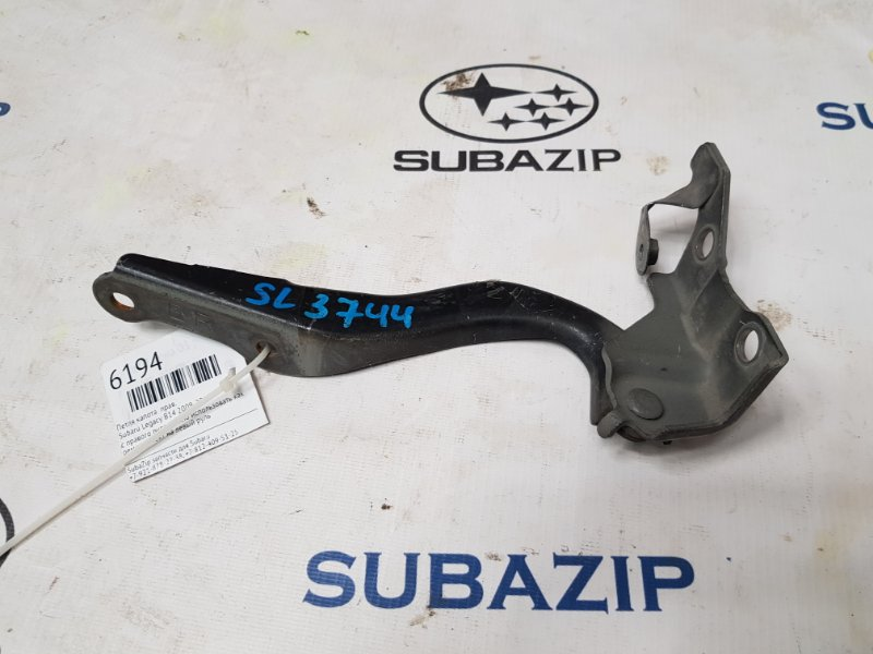 Петля капота Subaru Legacy B14 2009 правая