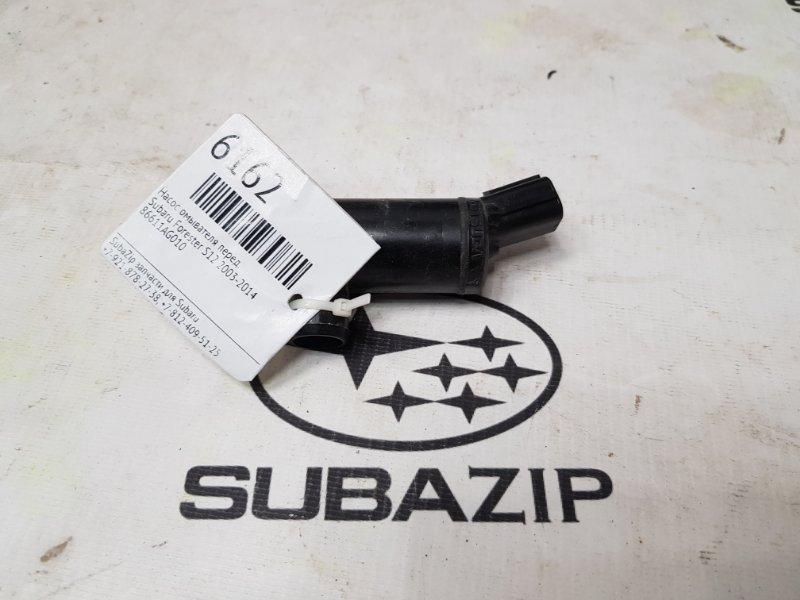 Насос омывателя Subaru Forester S12 2003 передний