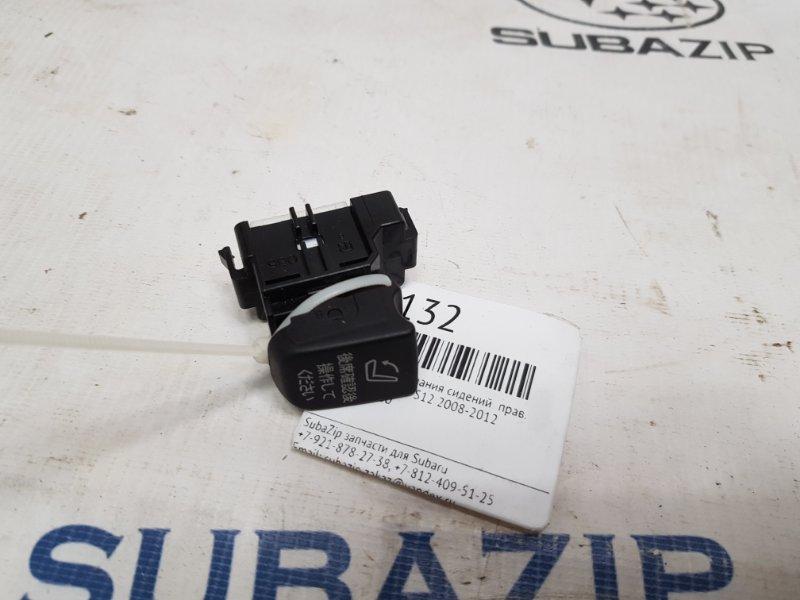 Кнопка складывания сидений Subaru Forester S12 2008 правая