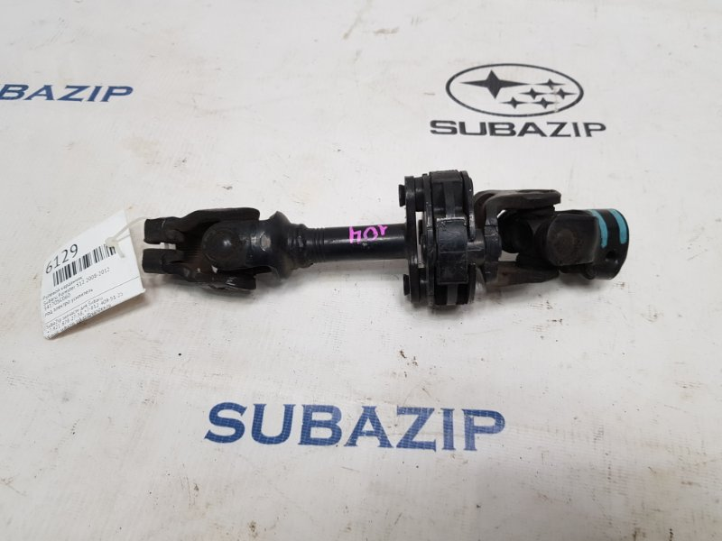Рулевой карданчик Subaru Forester S12 2008
