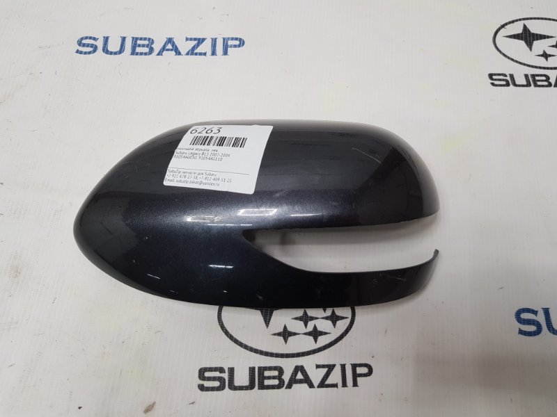 Накладка на зеркало Subaru Impreza G12 2006 левая