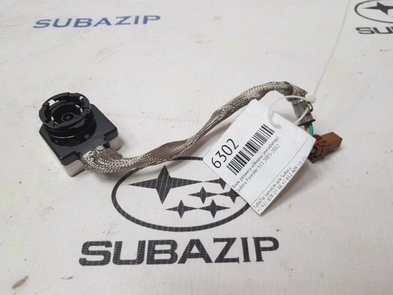 Блок розжига ксенона (ингибитор) Subaru Forester S11 2005