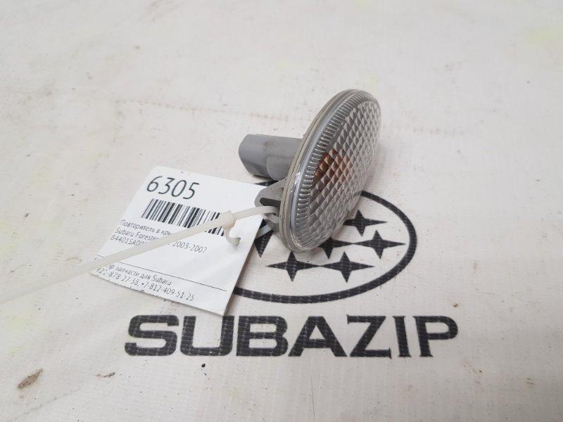 Повторитель поворотника Subaru Forester S11 2003