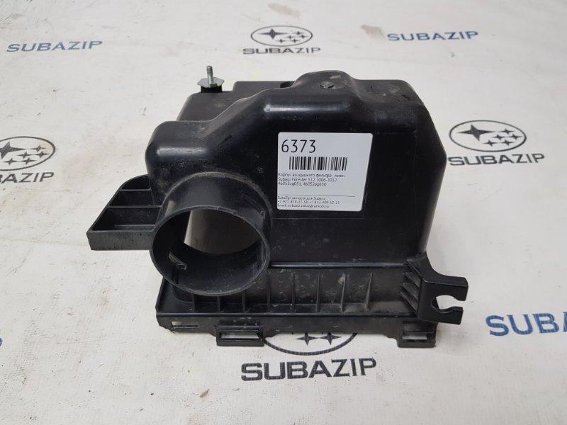 Корпус воздушного фильтра Subaru Forester S12 2006 нижний