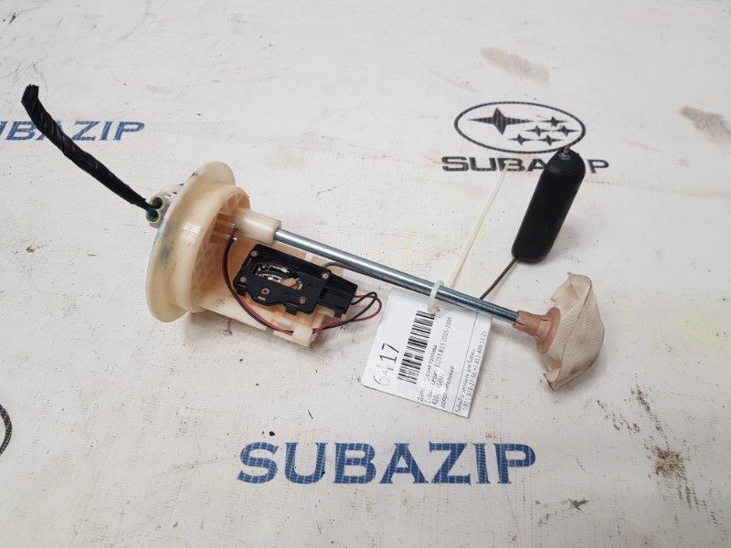 Датчик уровня топлива Subaru Legacy B13 EJ253 2003