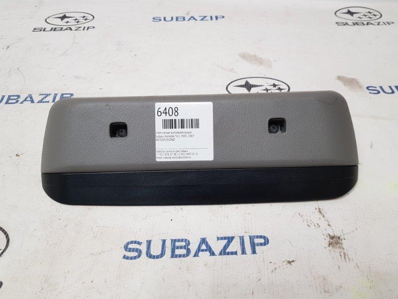 Стоп сигнал дополнительный Subaru Forester S11 2005