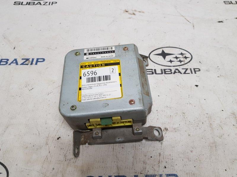 Блок управления подушками безопасности Subaru Legacy B11 EJ22E 1996