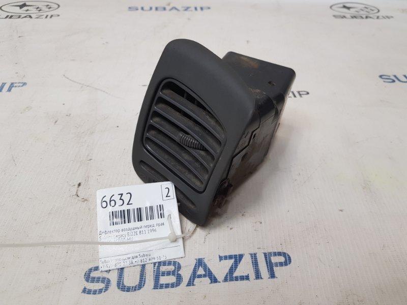 Дефлектор воздушный Subaru Legacy B11 EJ22E 1996 передний правый