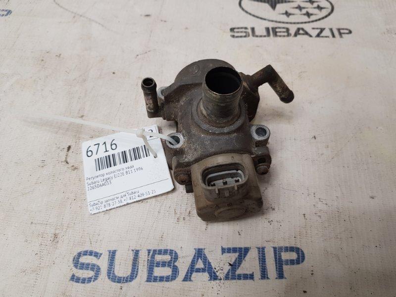 Клапан холостого хода Subaru Legacy B11 EJ22E 1996