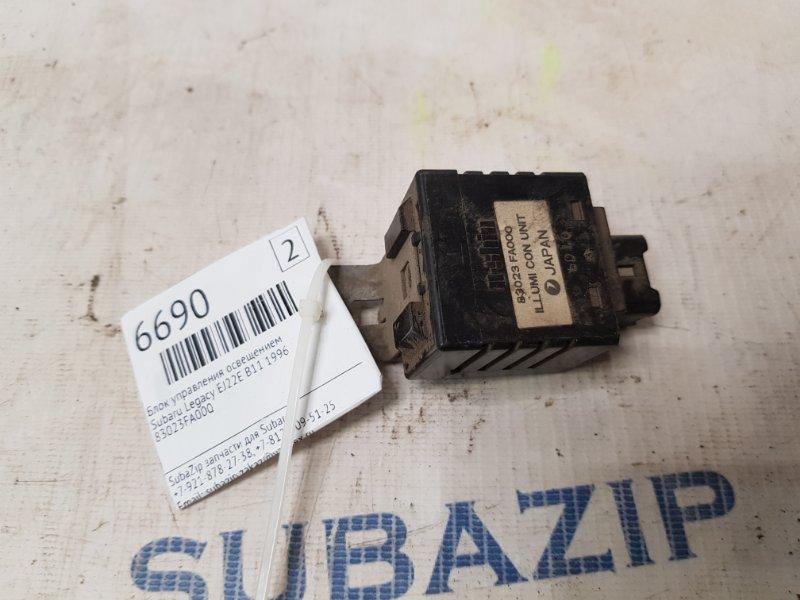 Блок управления освещением Subaru Legacy B11 EJ22E 1996