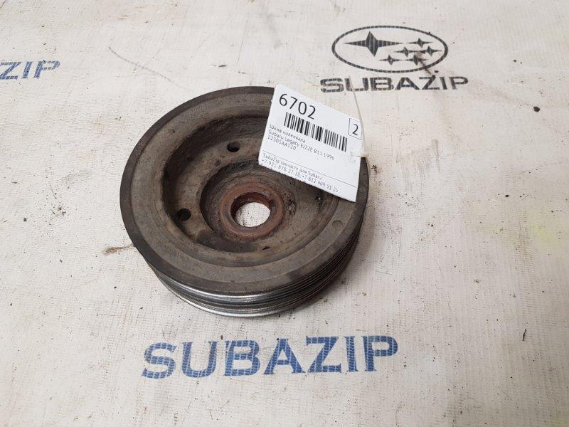 Шкив коленвала Subaru Legacy B11 EJ22E 1996
