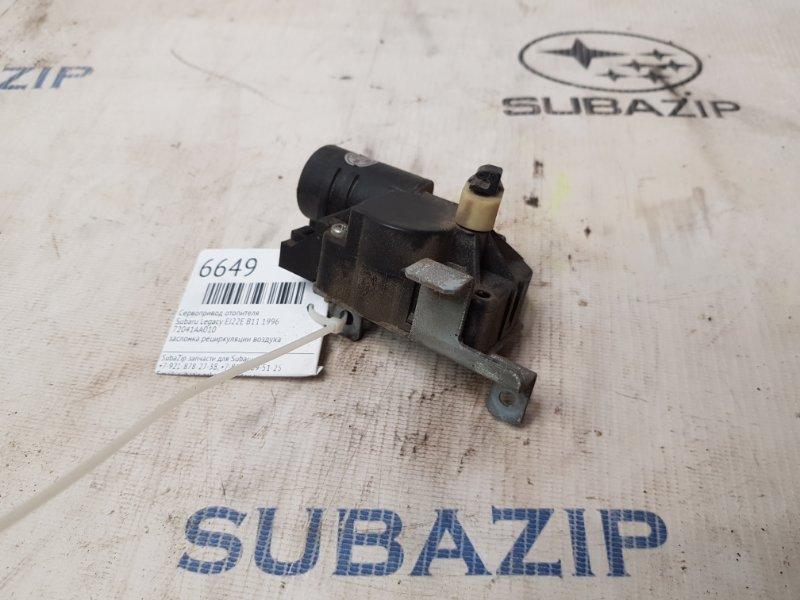 Сервопривод отопителя Subaru Legacy B11 EJ22E 1996