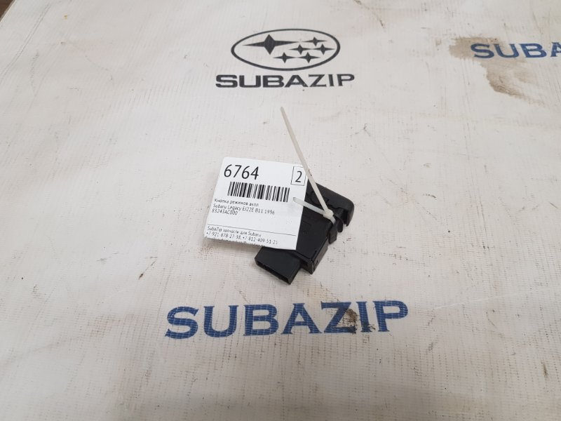 Кнопка режимов акпп Subaru Legacy B11 EJ22E 1996