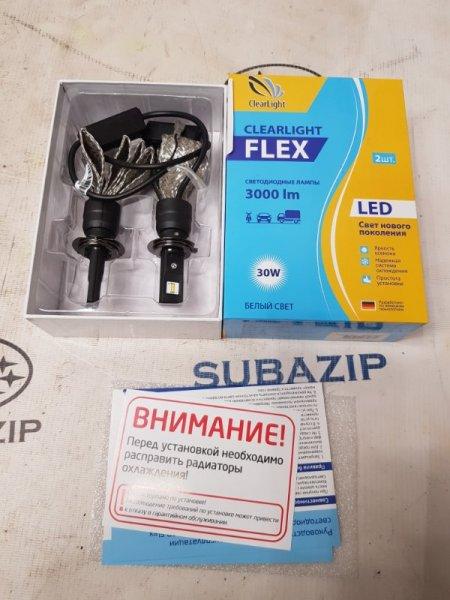 Лампа диодная к-т Subaru