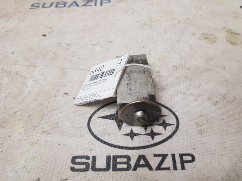 Термо регулирующий вентиль Subaru Outback BE EJ251 1999