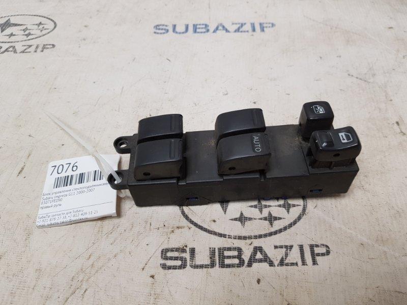 Блок управления стеклоподъёмниками Subaru Impreza G11 2000 передний правый