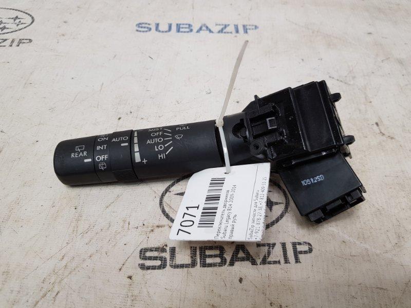 Переключатель дворников Subaru Legacy B14 2009