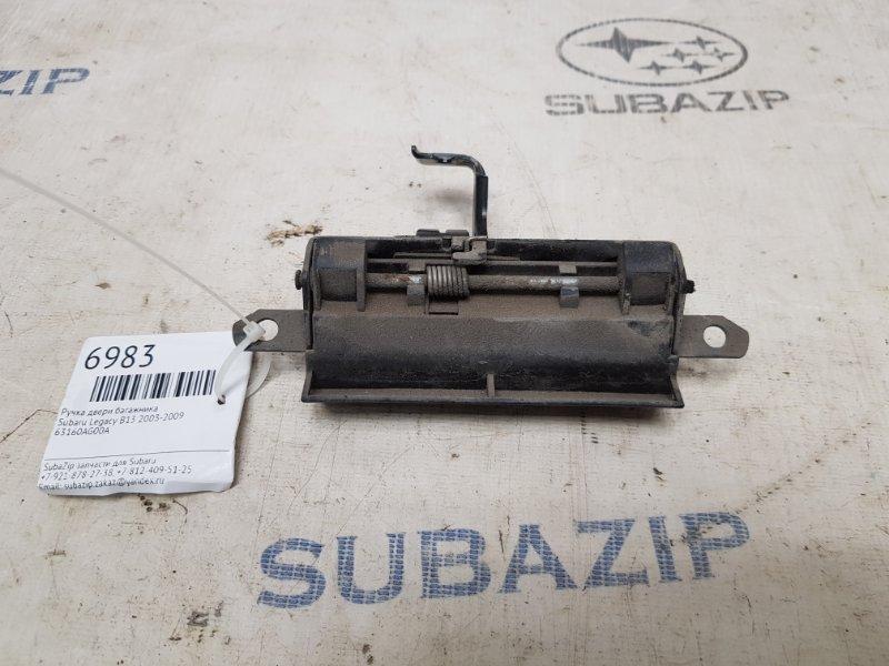 Ручка двери багажника Subaru Legacy B13 2003