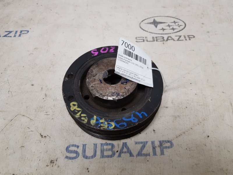 Шкив коленвала Subaru Forester S10 1992