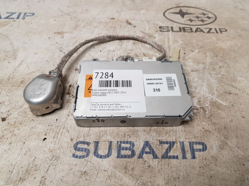 Блок розжига ксенона Subaru Legacy B12 2000