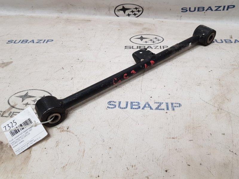 Рычаг поперечный задней подвески Subaru Impreza G11 2000 задний