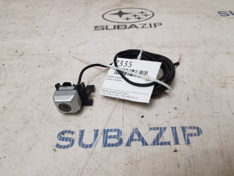 Камера заднего вида Subaru Forester