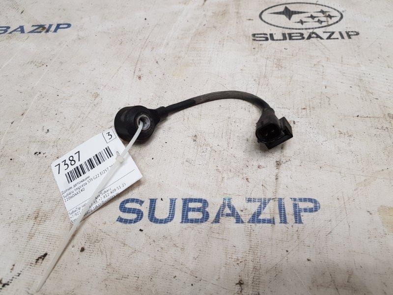 Датчик детонации Subaru Impreza Sti G22 EJ257 2007